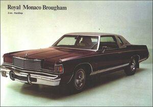 Dodge-royal-monaco-ht-75.jpg