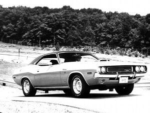 Challenger-70 01.jpg