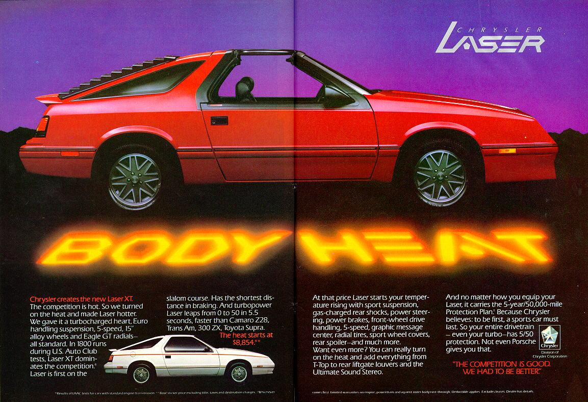 Chrysler Laser