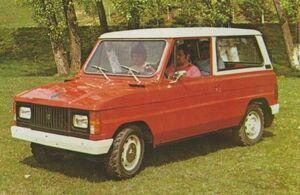 1980 ARO 10.jpg