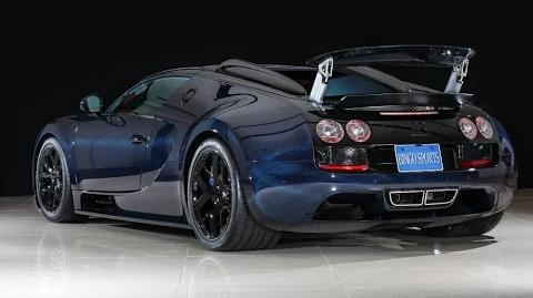 2016 Bugatti Veyron Reveal - La Finale