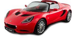 Lotus Elise.jpg