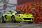 Lotus Elise & Graffiti Artwork.jpg