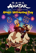 Avatar The Last Airbender—Chibi Vol 1 Aang's Unfreezing Day