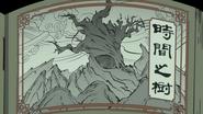 Baum der Zeit künstlerische Darstellung
