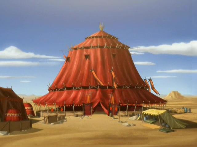 Цирк Народа Огня