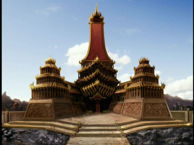 Дворец Хозяина Огня