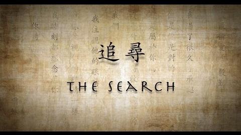 Die Suche - Fan-Film (Trailer)
