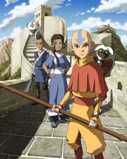 Avatar der Herr der Elemente Cover.jpg