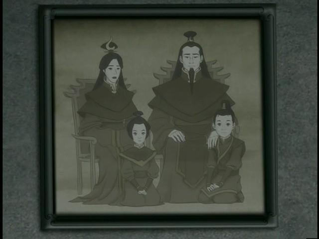 Правящая семья страны Огня