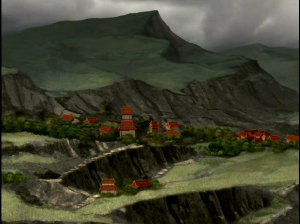 Деревня Ян Ро