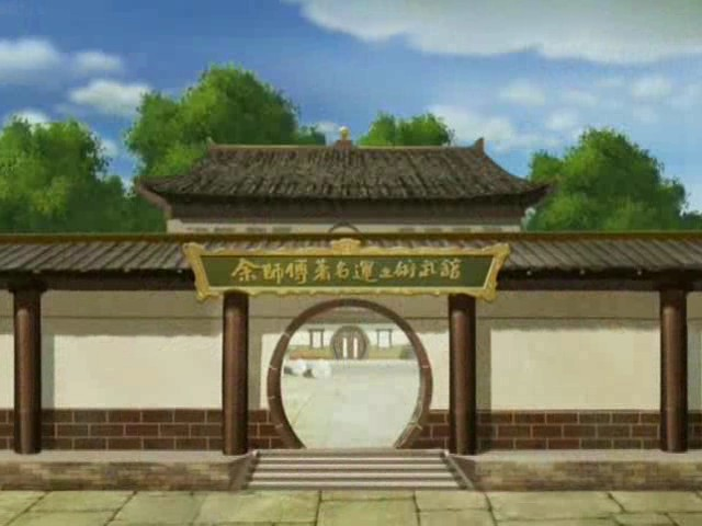 Академия мастера Ю