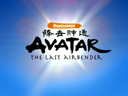 Avatar The Last Airbender Logo.png