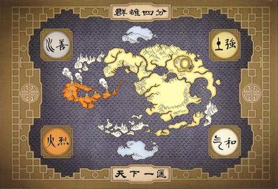 Avatar Weltkarte.jpg
