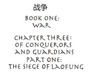 Of Conquerors And Guardians