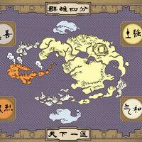 Welt Avatar Wiki Fandom
