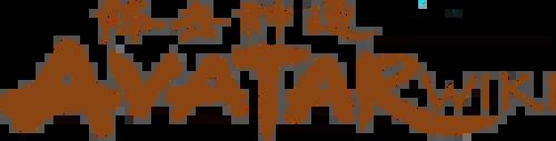 Avatar Wiki