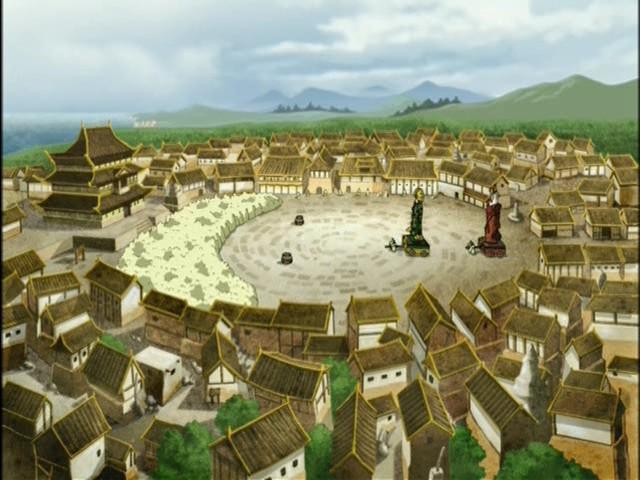 Деревня Чин