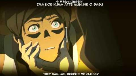 Legend of Korra Ending (Place To Try)
