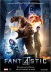 Fantastic Four (Reboot)