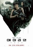 Korean Alien- Covenant poster