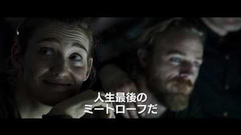 『エイリアン:コヴェナント』特報
