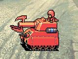 Gega Tank
