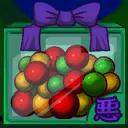 Shop Icons Vampire skill b upgrade e.png