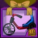 Shop Icons Vampire skill b upgrade b.png
