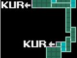 E-Kur-Mah