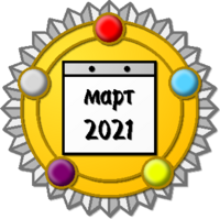 Activity Month 2021 Winner.png