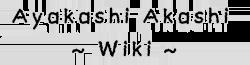 Ayakashi Akashi Wiki