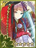 Onimaru Kunitsuna mini