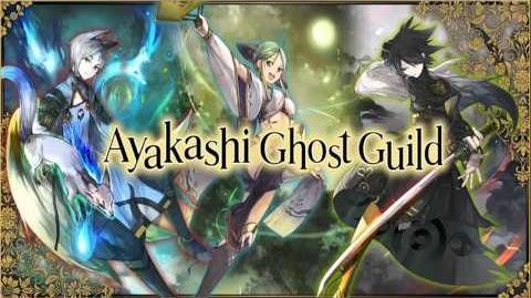Ayakashi Ghost Guild - The Ninja's Elegy Event Theme