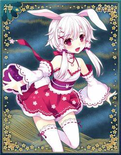Hare of Inaba.jpg