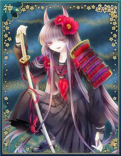 Lady Suzuka.jpg