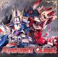 New Ayakashi Quest Cover