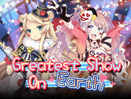 Greatest Show On Earth Banner