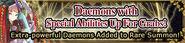 Labyrinth Rhapsody Special Ability Banner
