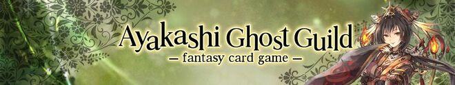 Ayakashi Ghost Guild -Fantasy Card Game1-.jpg
