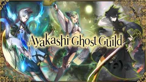 Ayakashi Ghost Guild - Level Up!