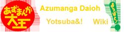 Azumanga Daioh Wiki