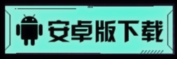 Download Button 1.png