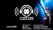 """白き鋼鉄のX(イクス)挿入歌『白銀の約束(プロトコル)』 / Luminous Avenger iX Music Video """"LUMINOUS PROMISE""""-1"""