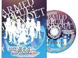Armed Blue Gunvolt (Drama CD)