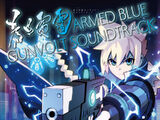 Armed Blue Official Soundtrack