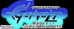 Gunvolt Logo EN FleetingMemory.png