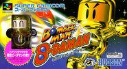 Bomberman B-Daman Box