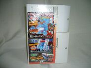 Lord Cavalry Clear Version Box