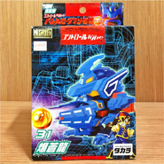 Bakuso box